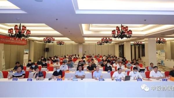 2021年度装配式机电发展论坛和现场观摩会启动仪式在京召开!